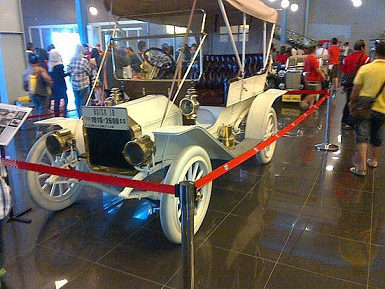 Museum Angkut 02